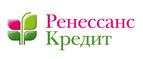Ренессанс Кредит Банк - Кредит Наличными - Руза